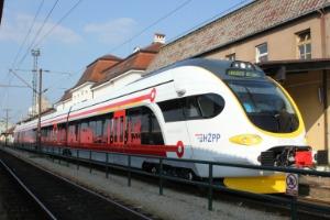 Pretvarači za vlakove